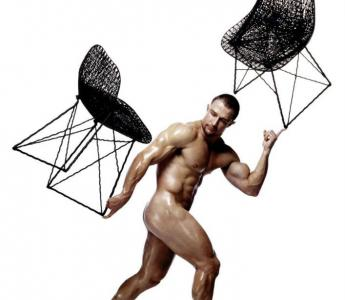 carbon chair MOOOI